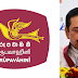 Another mud campaign by 'Rupavahini'