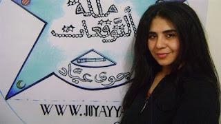 بالفيديو: توقعات عالمة الفلك جوى عياد لامريكا فى الفترة القادمة وإسرائيل والسعودية