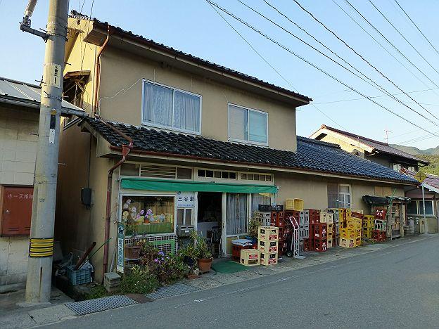 山口線 篠目駅 駅名標