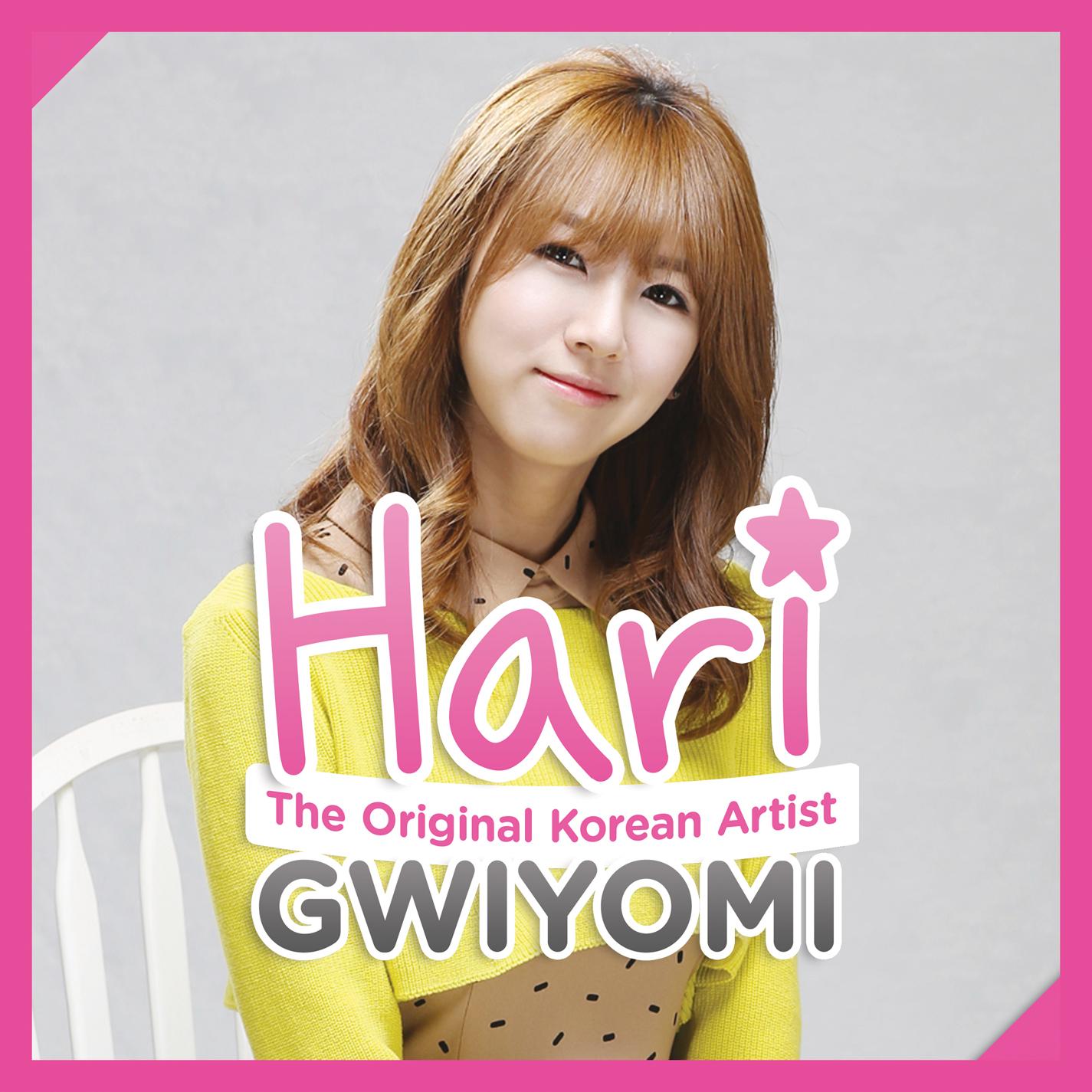 Gwiyomi (Kwiyomi)- HARI - Lagu Imut Cinta Lucu Dari Korea Selatan