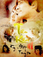 Tiên Kiếm Kì Hiệp Truyện 3 - The Legend of Sword and Fairy 3 - 仙剑奇侠传 3