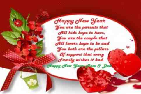 Sad Poetry Urdu 2 lines For Sad Lovers: LOVELY HAPPY NEW YEAR 2016 ...