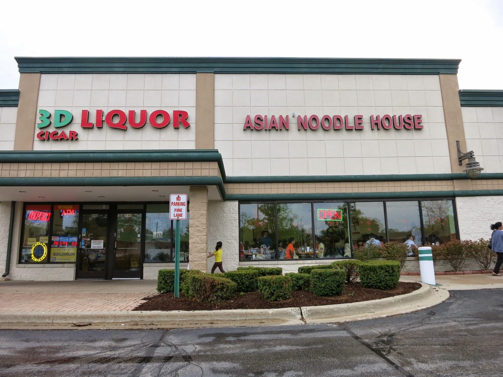 Asian noodle restaurant — img 8
