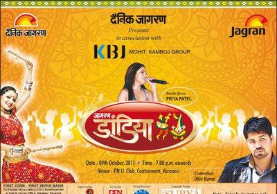 Dhir Kumar  Anchor Male, Comedian, Comedian - Mimicry Artist, Comedian - Standup Comedian, Duplicate - Copycat, Emcee Delhi