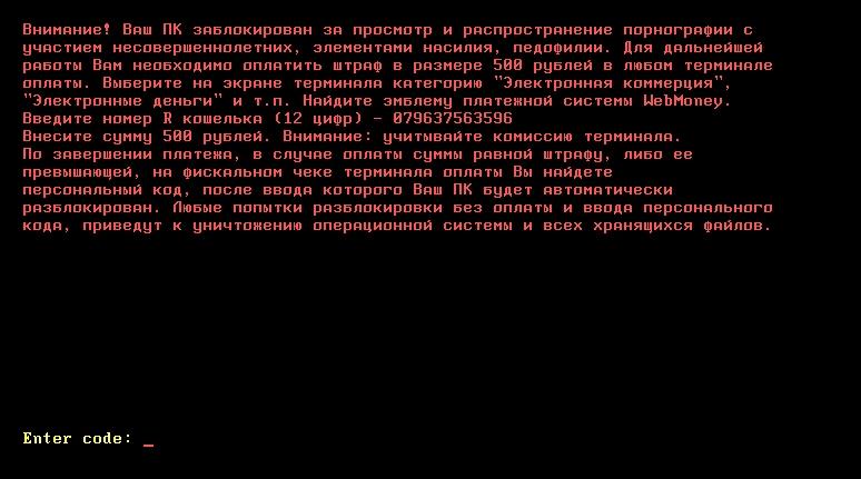 intim-uslugi-v-g-chernogolovka