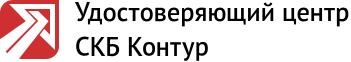 Логотип СКБ Контур
