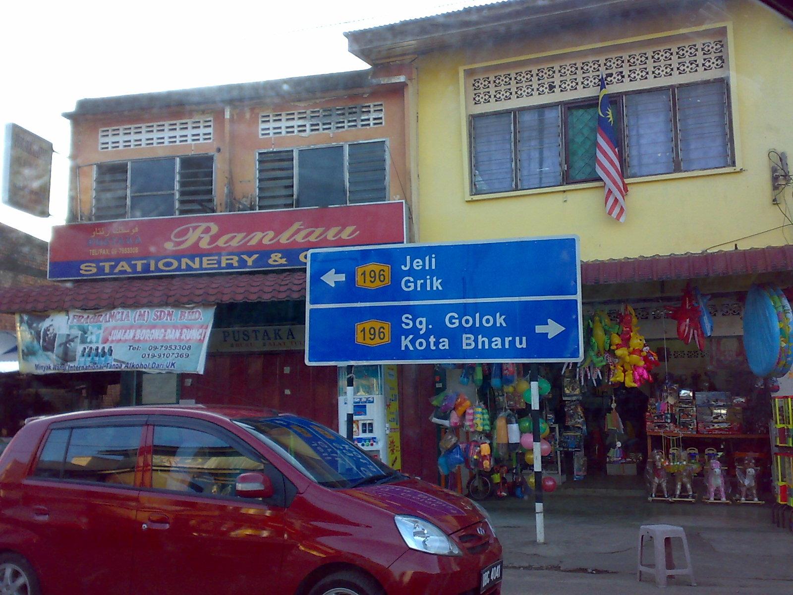 Rantau Panjang, Kelantan (2009)