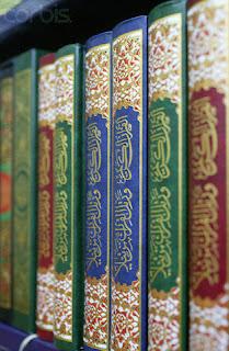islami ebook