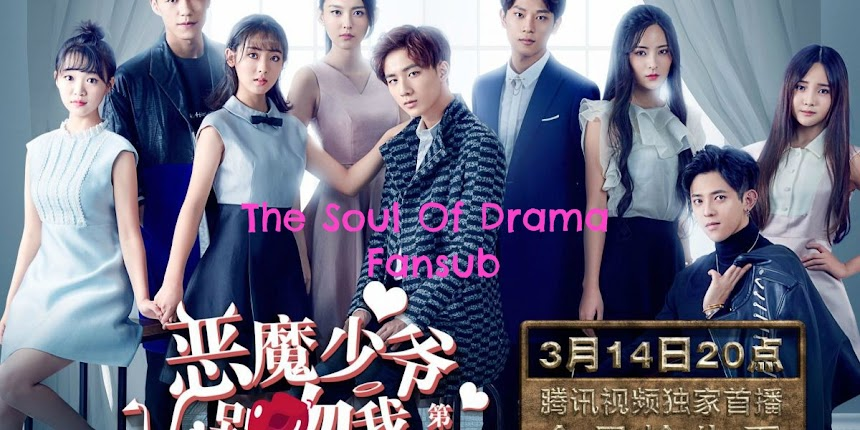 The soul of drama