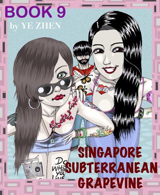 Singapore Subterranean Grapevine