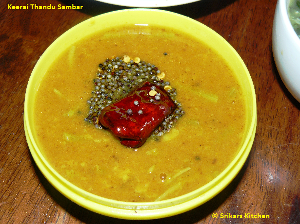 KEERAI THANDU SAMBAR- GREEN LEAVES STEM SAMBAR