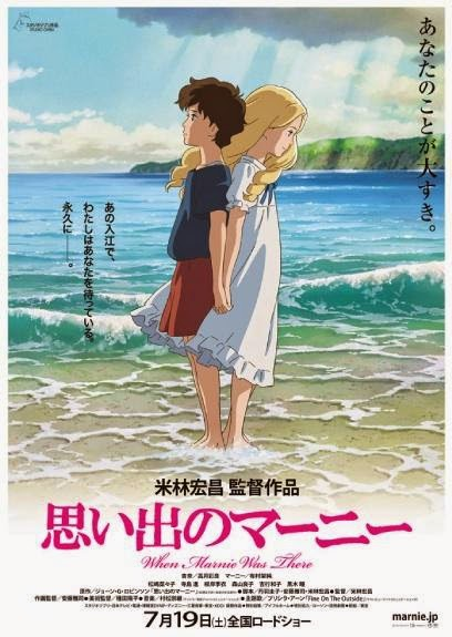 Ver When Marnie Was There (Omoide no Mânî) (2014) Online
