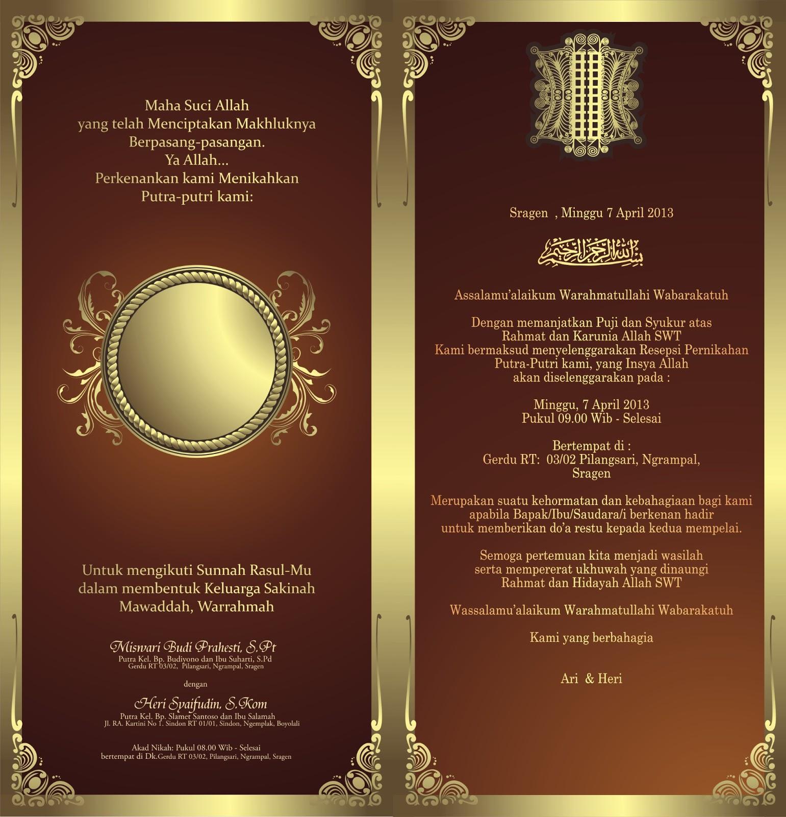 undangan nikah dalam
