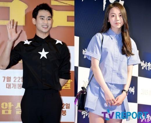 kim soo hyun suzy dating rumors