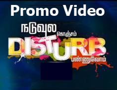 Naduvula Konjam Disturb Pannuvom Promo 9 March 2014 Vijay Tv Show