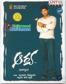 telugu movie aarya songs free mp3