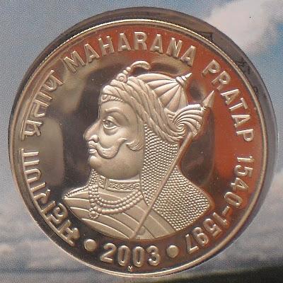 maharana pratap 100 rupee rev