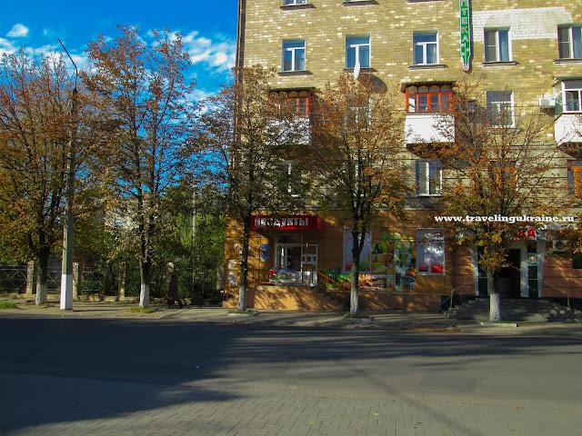 Осень, Славянск 2015
