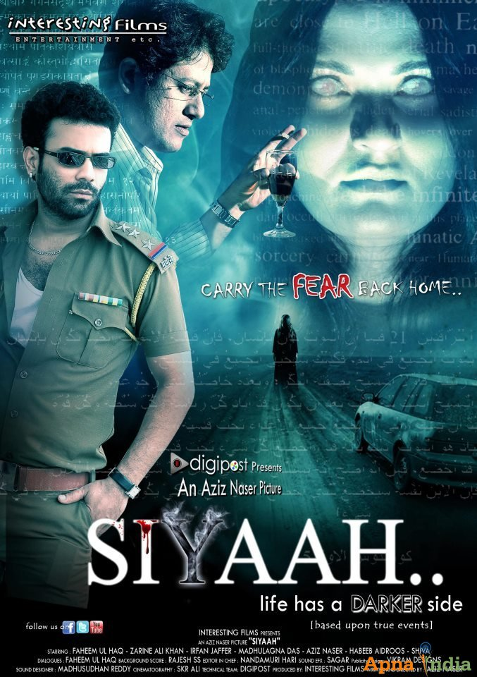Siyaah 2012 Hindi Movie