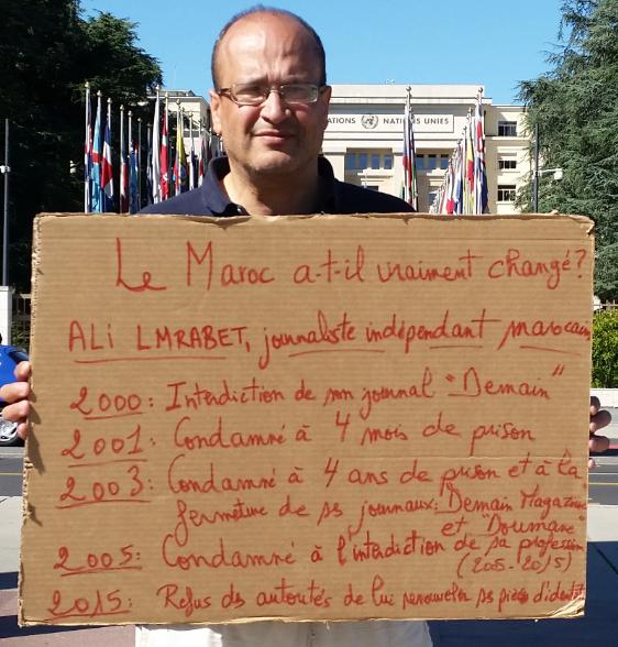 Ali Lmrabet en huelga de hambre
