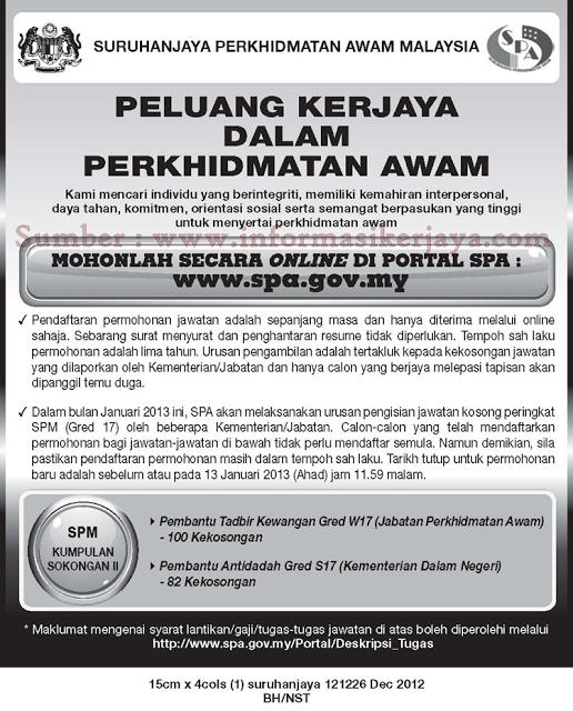 182 Jawatan Kosong Suruhanjaya Perkhidmatan Awam Malaysia (SPA) Kini Dibuka - 13 Januari 2013