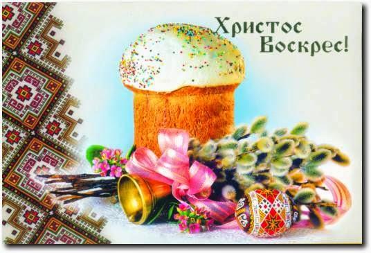 Дата празднования православной