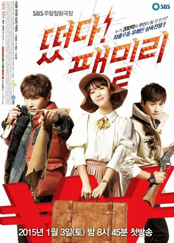Gia Đình Đang Đến Kênh trên TV Full Tập - The Family Is Coming (2015)