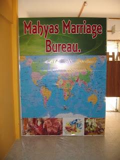 Sites free in pakistan marriage Matrimony, Marriage,