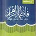 Seerat Fatima-tul-Zahra RZ Urdu Book Read Online