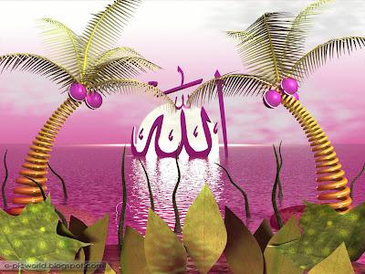 wallpaper islamic art. wallpaper islamic art. ilona
