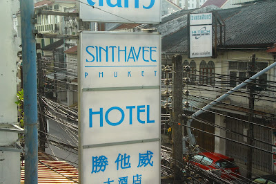 Hotel Sintavhee Phuket Thailand