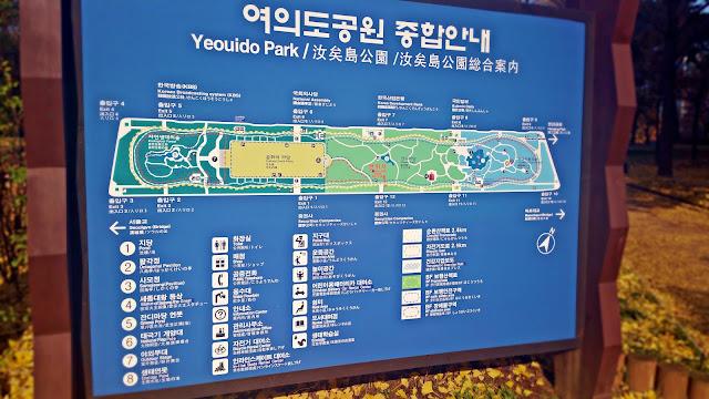Yeouido Park (여의도공원) | www.meheartseoul.blogspot.com