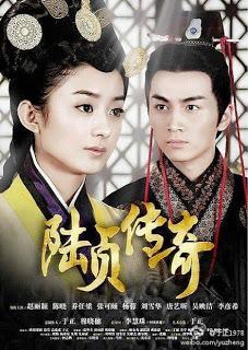 Lục Trinh Truyền Kì - Tập 45/45 - Luc Trinh Truyen Ki - Episode 45/45