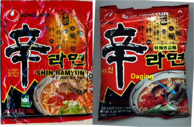 shin-ramyun-noodle-soup