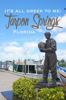 It's All Greek to Me: Tarpon Springs, Florida | CosmosMariners.com