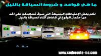 code route maroc
