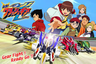 Download Crush Gear Turbo PS1 Gratis