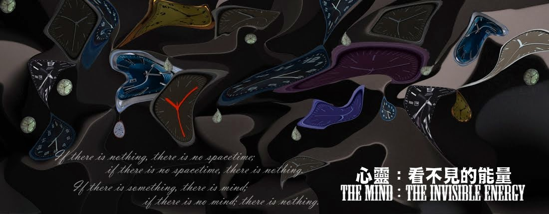 心靈:看不見的能量 The Mind:The Invisible Energy