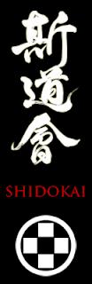 http://www.shidokai.org/nakagawaryu.php