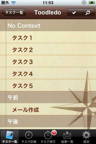 設定 IMG_0311