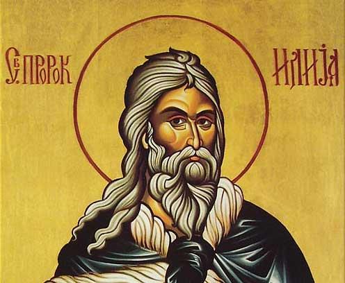 Свети Пророк Илија - други Пророк доласка Христовог