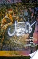 http://books.google.com.pk/books?id=Ly1eAgAAQBAJ&lpg=PA1&pg=PA1#v=onepage&q&f=false