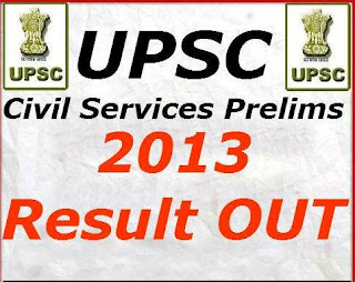 UPSC IAS & IFS Prelims 2013 Result