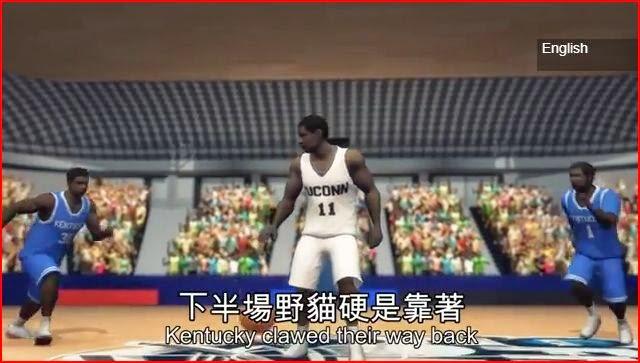 NCAA 2014 basketball title game animatedfilmreviews.filminspector.com