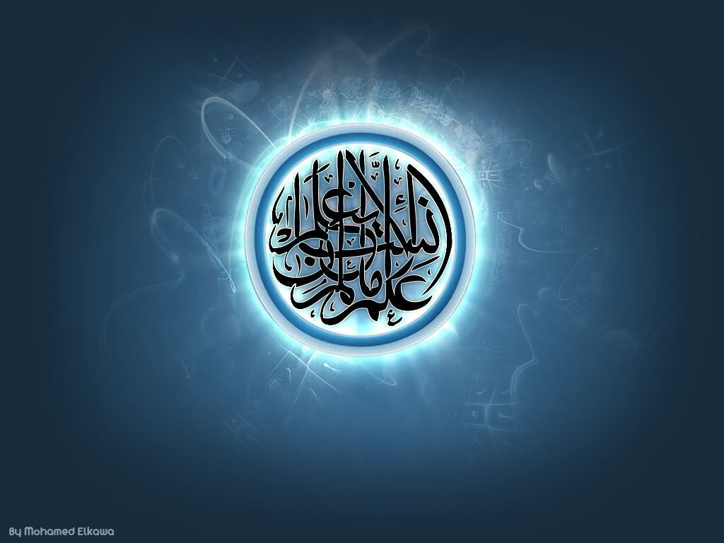 Islam Downloads Islamic Blog Articles Muslims Quran Ramadan