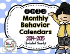 http://www.teacherspayteachers.com/Product/PBIS-Monthly-Behavior-Calendars-Updated-to-Re-Download-Each-Year-1291300