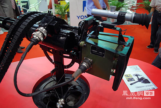 China's New 6 Barreled Machine Gun