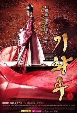 Empress Ki | Eps 01-51 [Complete]