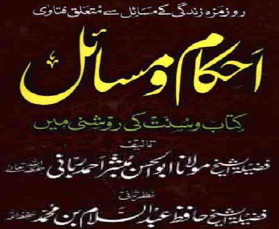 http://books.google.com.pk/books?id=ARaVAgAAQBAJ&lpg=PP1&pg=PP1#v=onepage&q&f=false