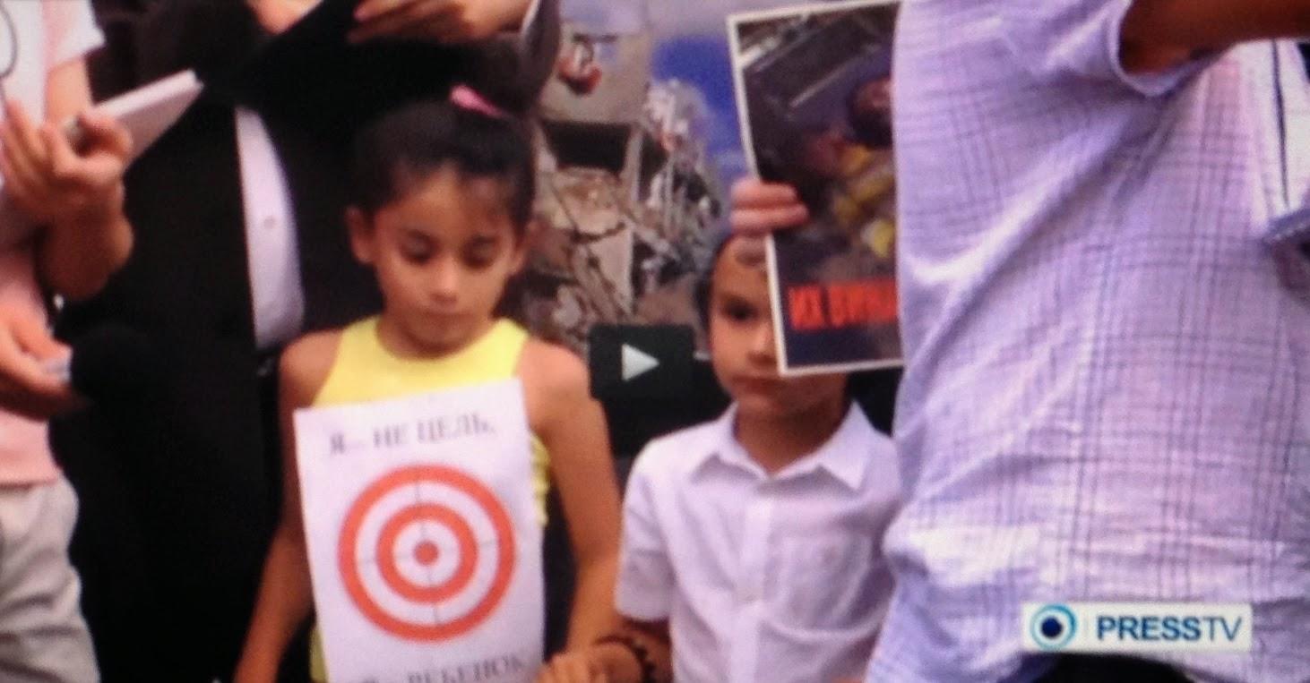 http://www.presstv.com/detail/2014/08/07/374347/russians-hold-antiisrael-protests/